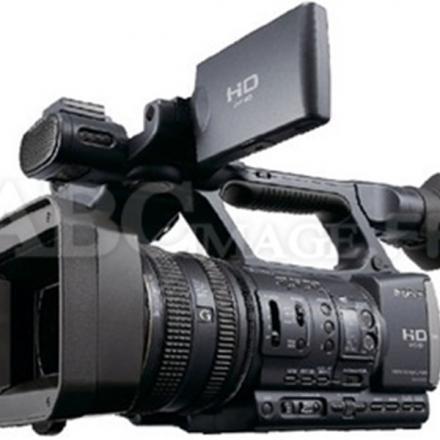 Caméscope Haute Définition Sony HDR AX2000
